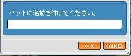 にゃっぺ1