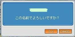 にゃっぺ2