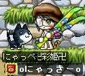 にゃっぺ3