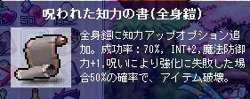 がしゃぽん2