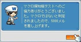 makuro.jpg