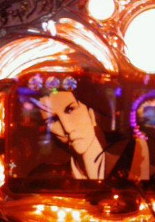 サムライ死闘5