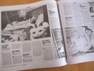 citypaper2