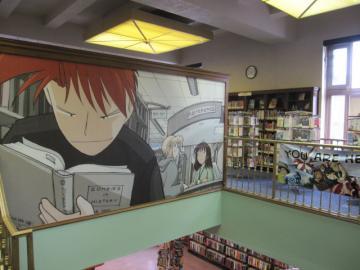 manga-lib1