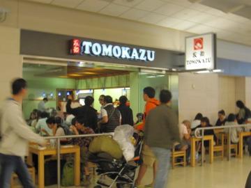 tomokazu1