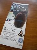 gazou_20100131130848.jpg