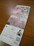 gazou_20100227190025.jpg