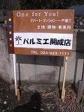 gazou_20100305102516.jpg