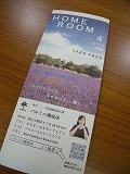 gazou_20100326181531.jpg