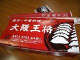 gazou_20100802235722.jpg
