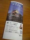 gazou_20100828182552.jpg