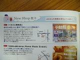 gazou_20100922170209.jpg
