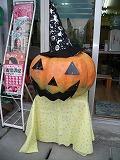 gazou_20101014193050.jpg