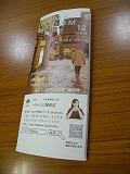 gazou_20101126172015.jpg