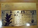 gazou_20110106202156.jpg