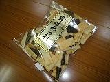 gazou_20110117185307.jpg