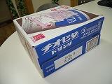 gazou_20110223172318.jpg