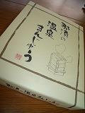 gazou_20110225164753.jpg