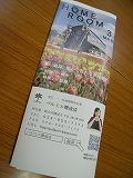 gazou_20110227181150.jpg