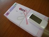 gazou_20110506130030.jpg