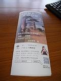 gazou_20110509122553.jpg