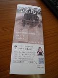 gazou_20110612112628.jpg
