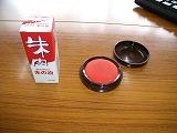 gazou_20110812150700.jpg