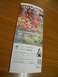 gazou_20110904181108.jpg