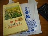 gazou_20111027185709.jpg