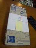 gazou_20111107184112.jpg