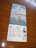 gazou_20111126122312.jpg