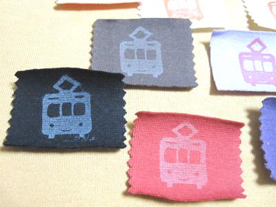 trainstamps2.jpg