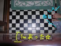 05121304.jpg