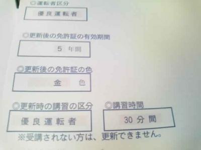 0117menbgt2.jpg