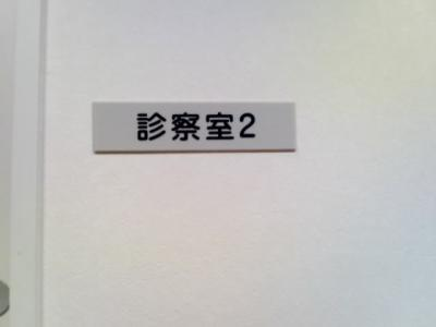 0128posp1.jpg