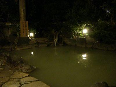 福田屋露天風呂1