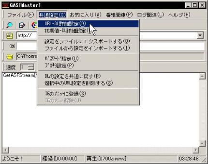 winshot_000001_20090326033814.jpg