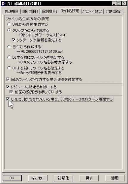 winshot_000002_20090326033833.jpg