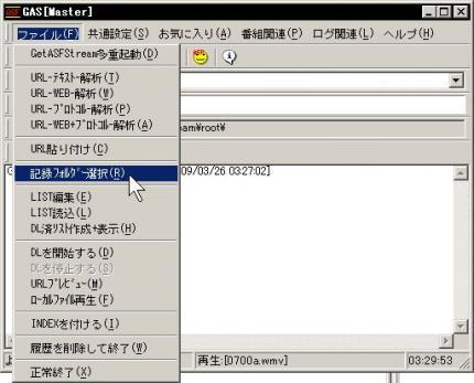winshot_000003_20090326033515.jpg