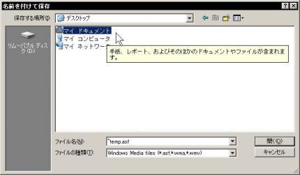 winshot_000004_20090326033643.jpg
