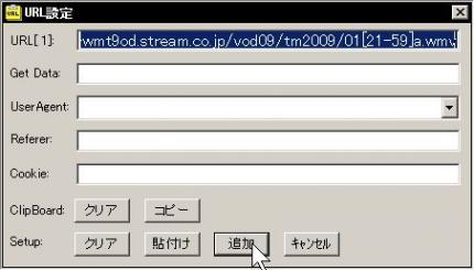 winshot_000005.jpg