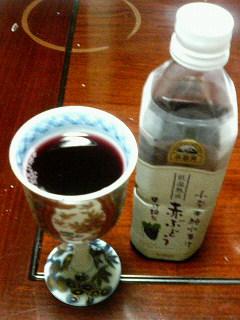 小岩井 純水果汁 低温熟成赤ぶどう
