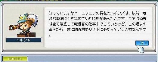 Maple090730_160225.jpg