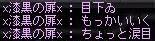 Maple090808_183145.jpg