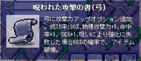 Maple090809_093749.jpg