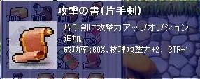 Maple090814_212302.jpg