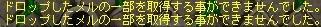 Maple090815_154756.jpg