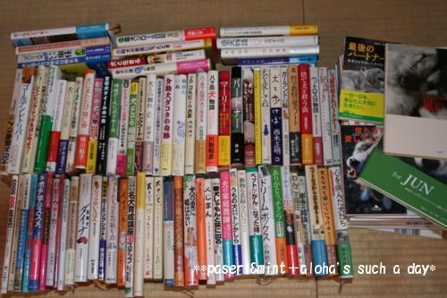 book_20090313203346.jpg
