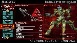 ac3psp02.jpg