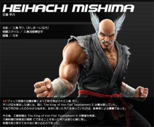 heihachi.jpg